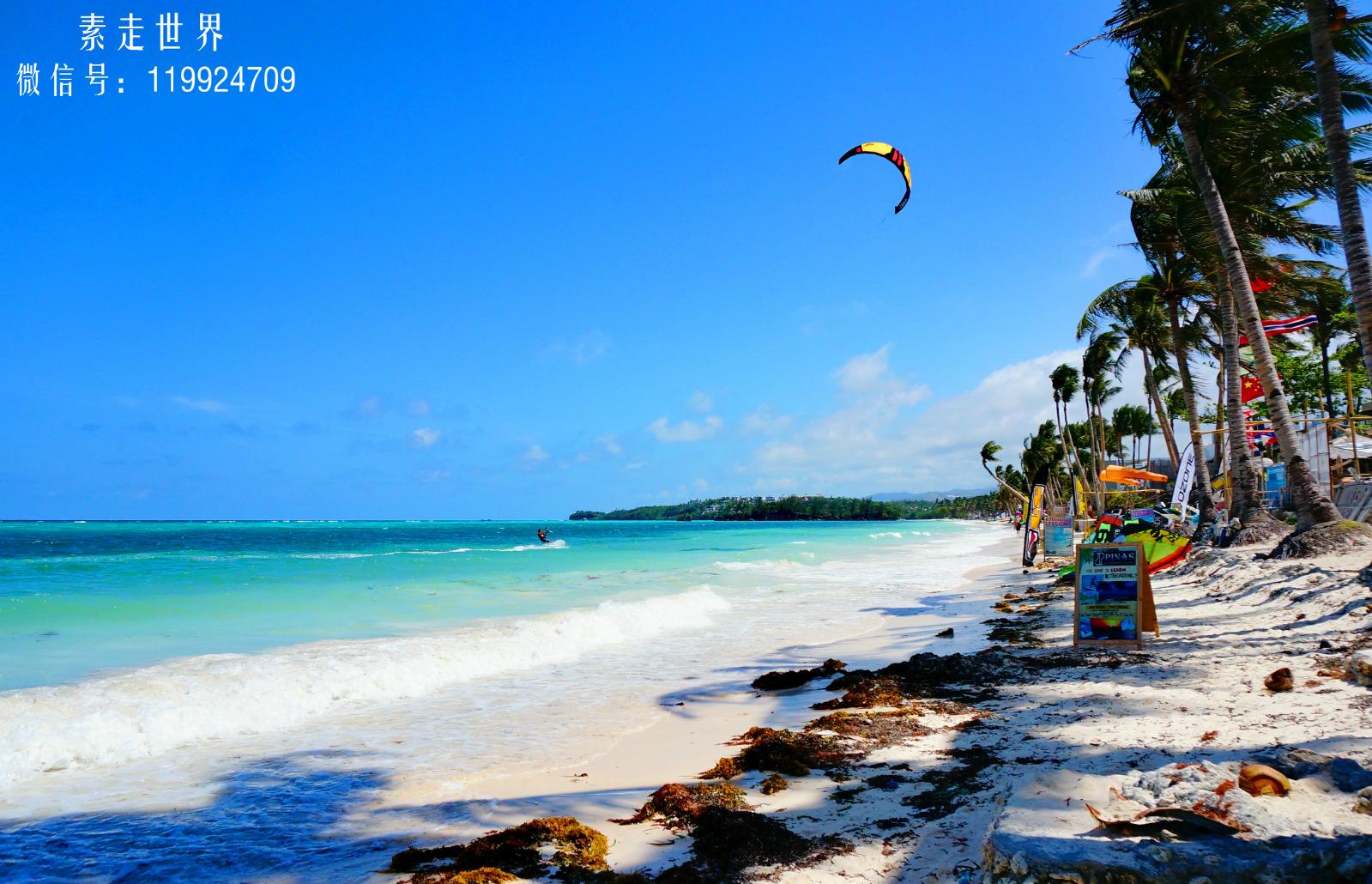 2015-03-04 16:20幸运的quicky 布拉玻海滩,隐秘在长滩岛背后,一座游