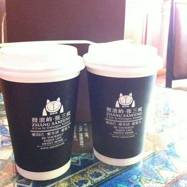 张三疯欧式奶茶铺logo