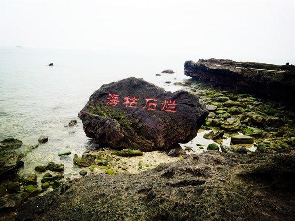 涠洲岛图片