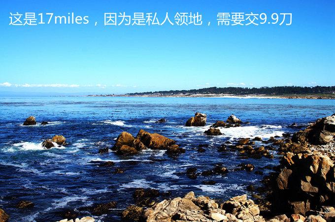 17里湾风景线图片