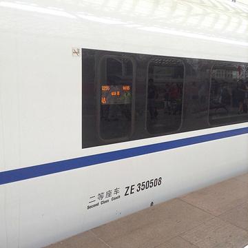 2015青岛火车站_v深海深海_猎手_攻略_门票点攻略2游记地址图片