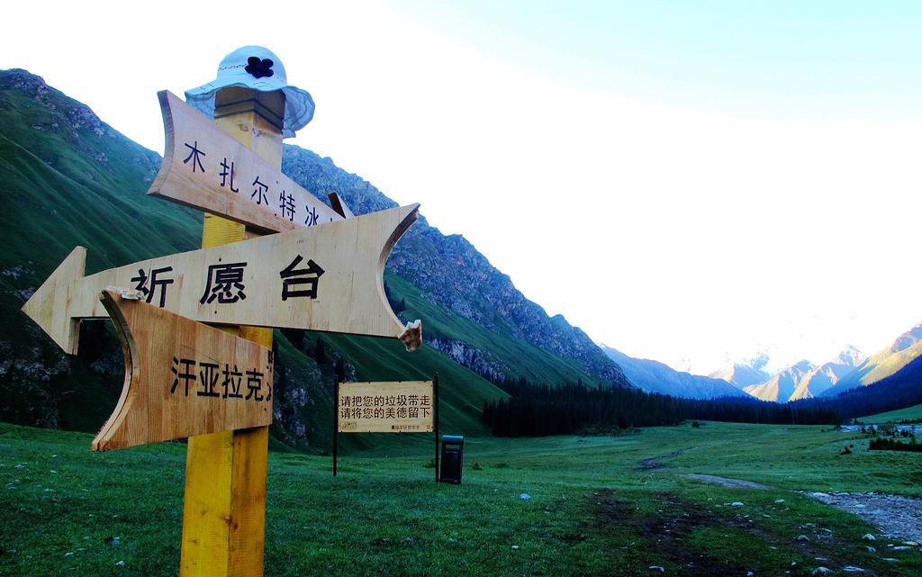 一路向西去圆一个新疆梦之北疆行