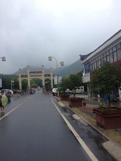 句容茅山风景区图片