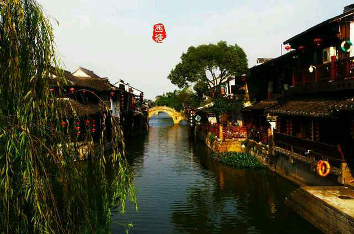 色彩古镇风景照片