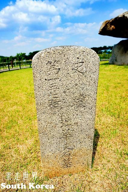 古代石墓结构图