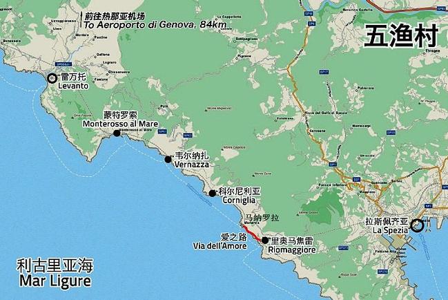 我在意大利天气晴之玩转欧洲(未完待续)_秀山罗马岛自驾游攻略图片