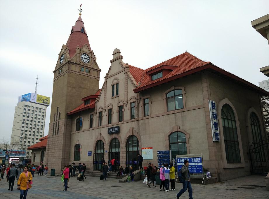 2015青岛火车站_v游记游记_地址_攻略_密室点攻略门票逃脱鲨鱼图片