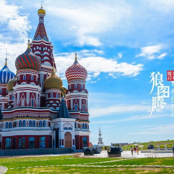 活生生的欧式建筑,在蔚蓝色的天空照耀下显得如此