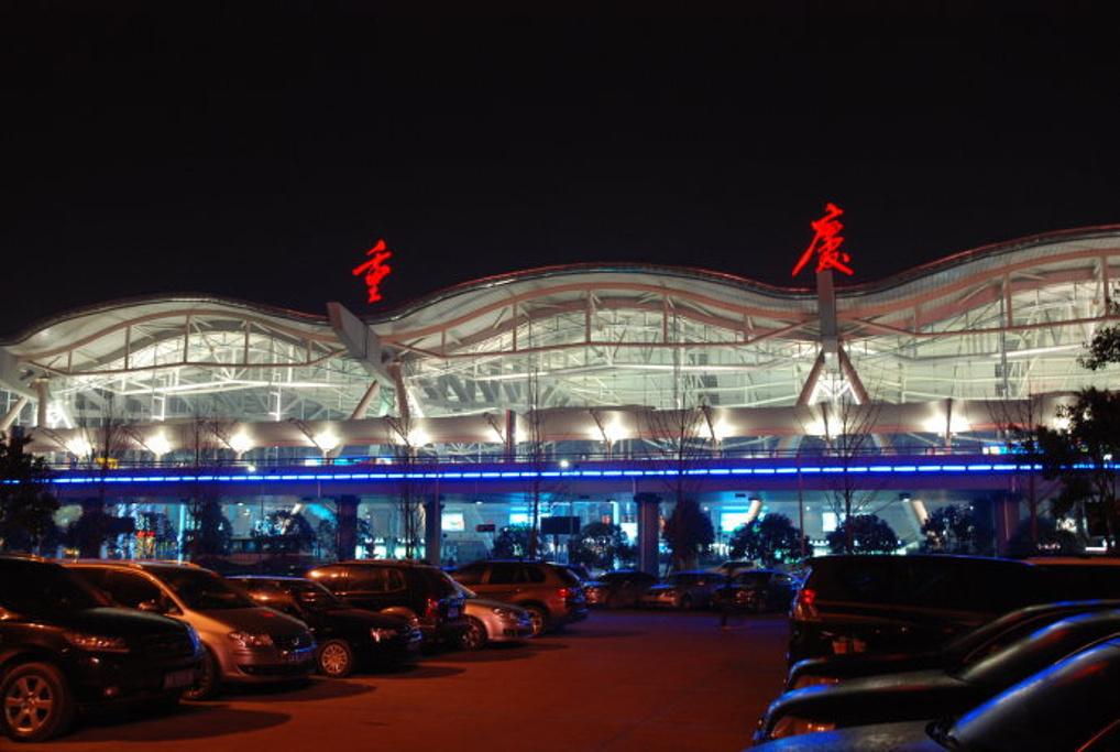 2015重庆江北国际机场