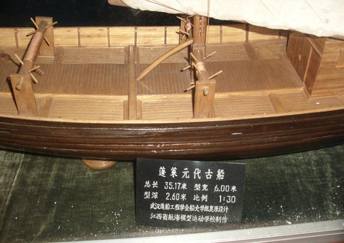 登州古船博物馆位于山东省烟台市蓬莱阁风景区内,该博物馆建于1990年