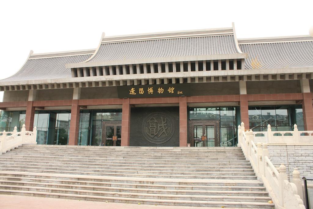辽阳市_辽阳市博物馆