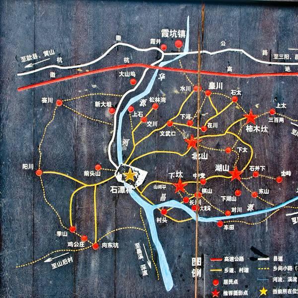 先放张石潭地图,我们的路线是石潭——湖山——下太——北山这个圈