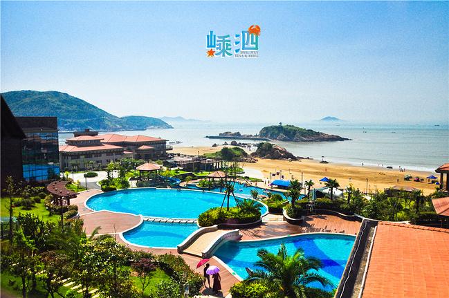 舟山嵊泗天悦湾度假酒店图片