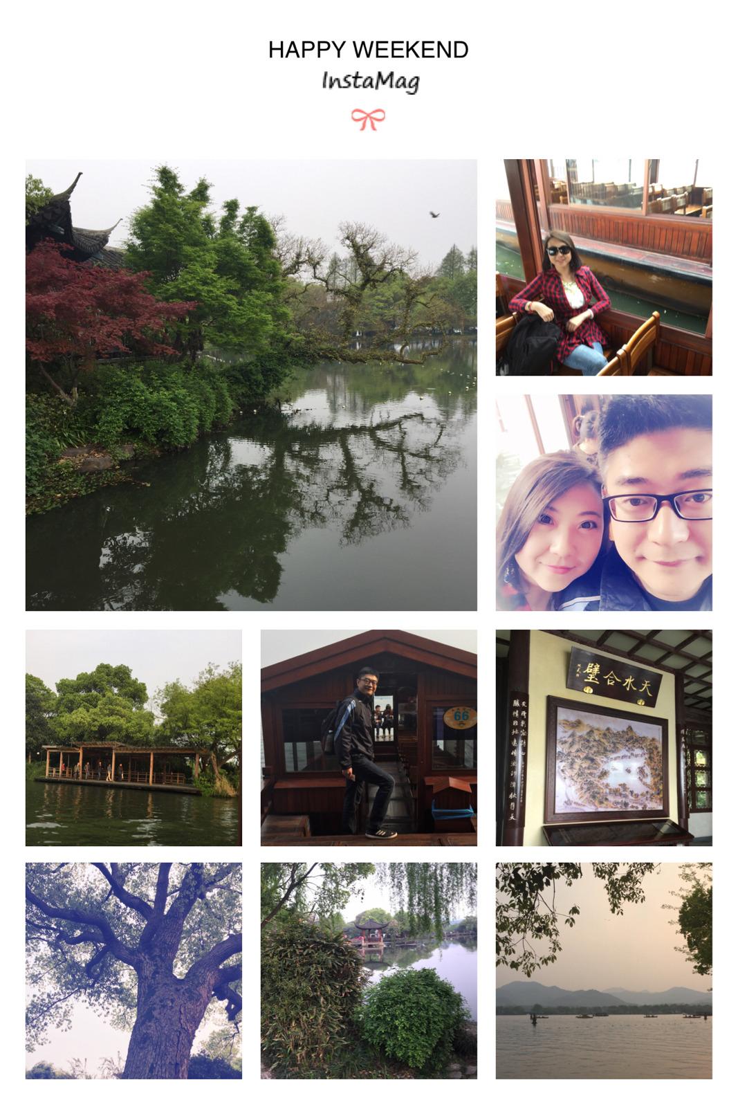 杭州3日游
