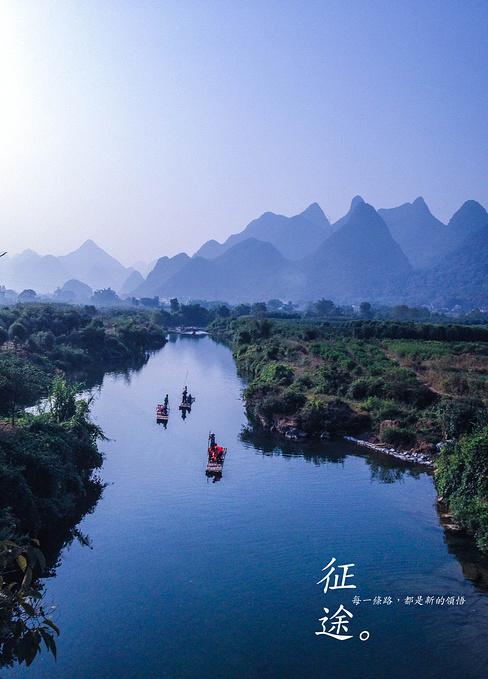 醉心在遇龙河畔-桂林之行_桂林旅游攻略_自助游攻略