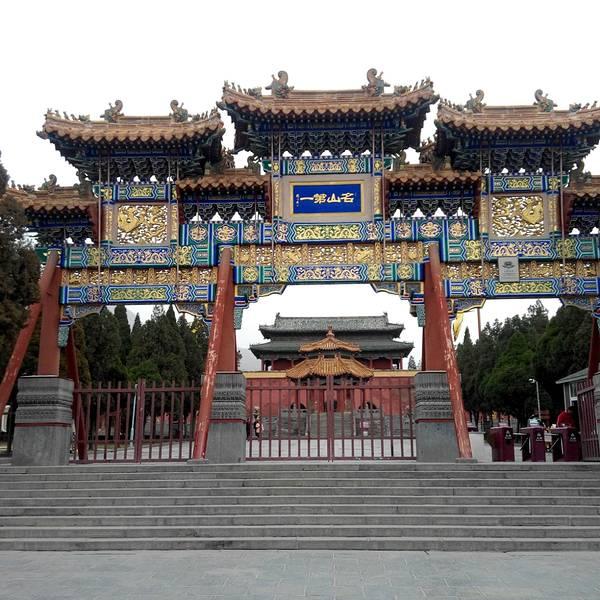中岳庙旅游攻略