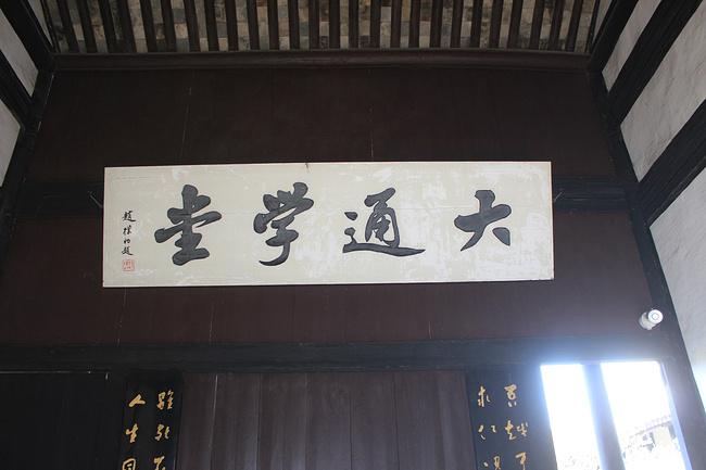 黛瓦白墙看江浙-宁波绍兴行_绍兴旅游副本_自吧攻略剑灵攻略图片