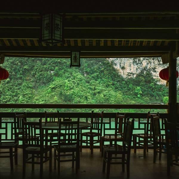 陕西古镇餐馆设计图