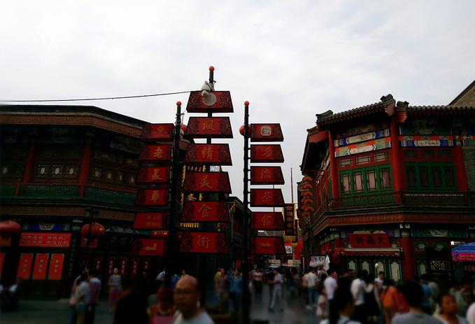 天津古文化街(津门故里)图片