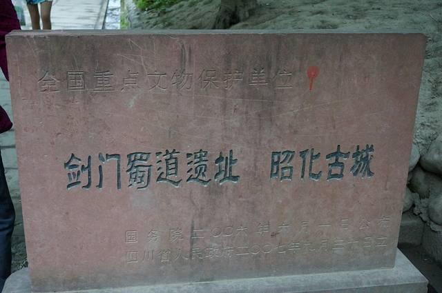 广元飞机场距昭化古城景区仅15公里.