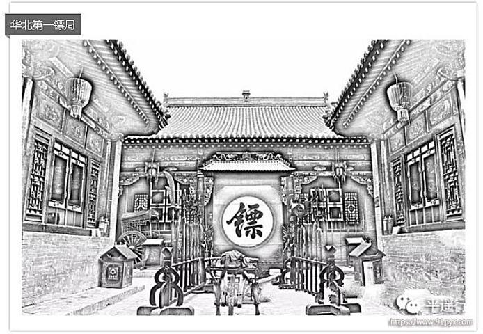 """""""""""手绘旅行""""是种全新的小众旅行方式,翻开._平遥古城""""的评论图片"""