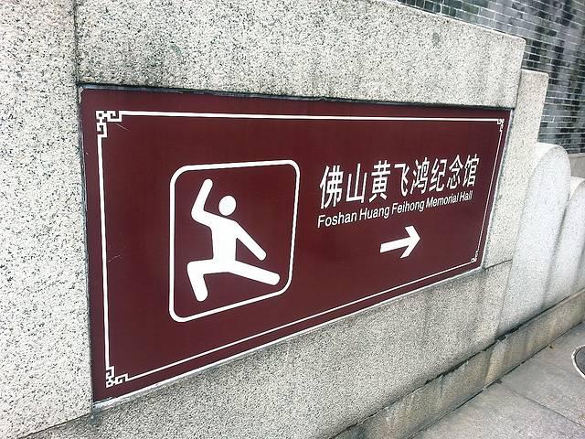 两层牌匾设计效果图