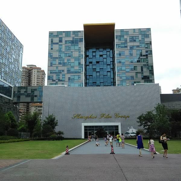 上海电影博物馆
