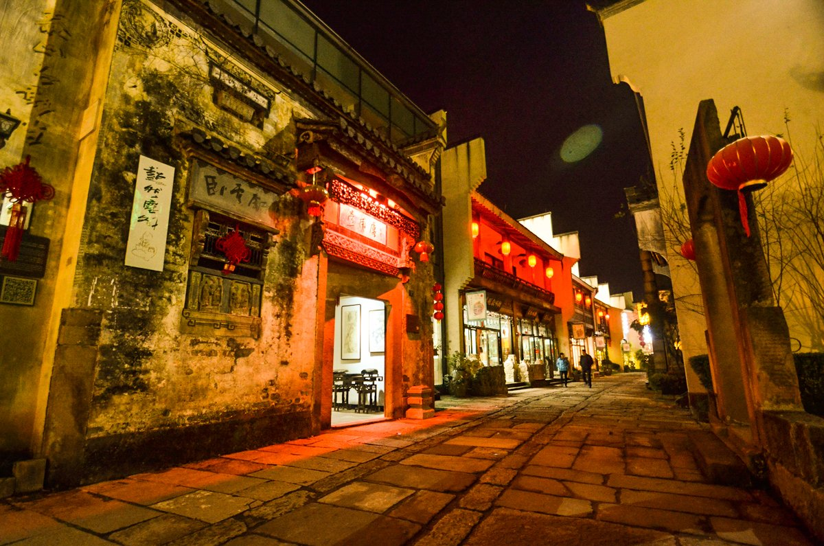 黎阳老街:品书香,读徽州人的故事
