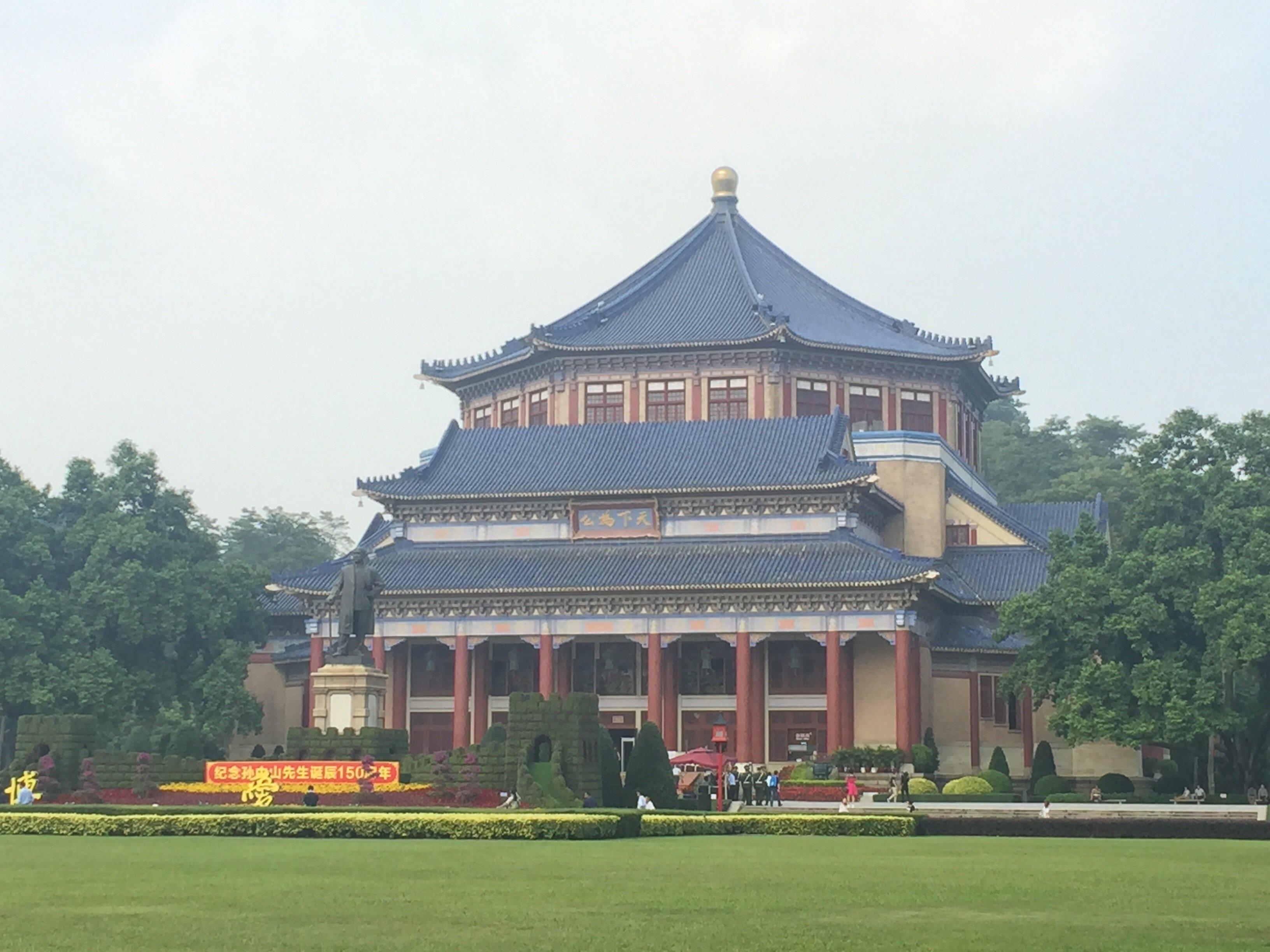 广州5日游