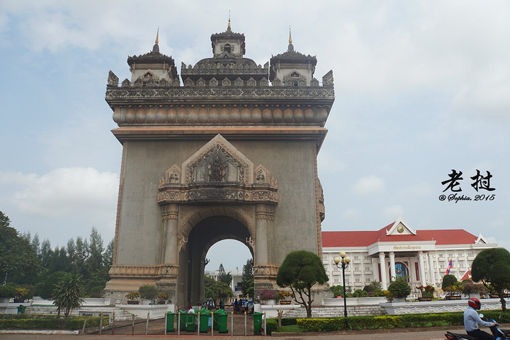 老挝手绘地标建筑