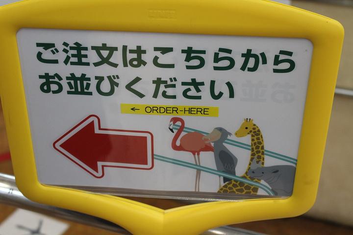 餐厅排队的指示牌也很有意思~买了一个冰淇淋次次