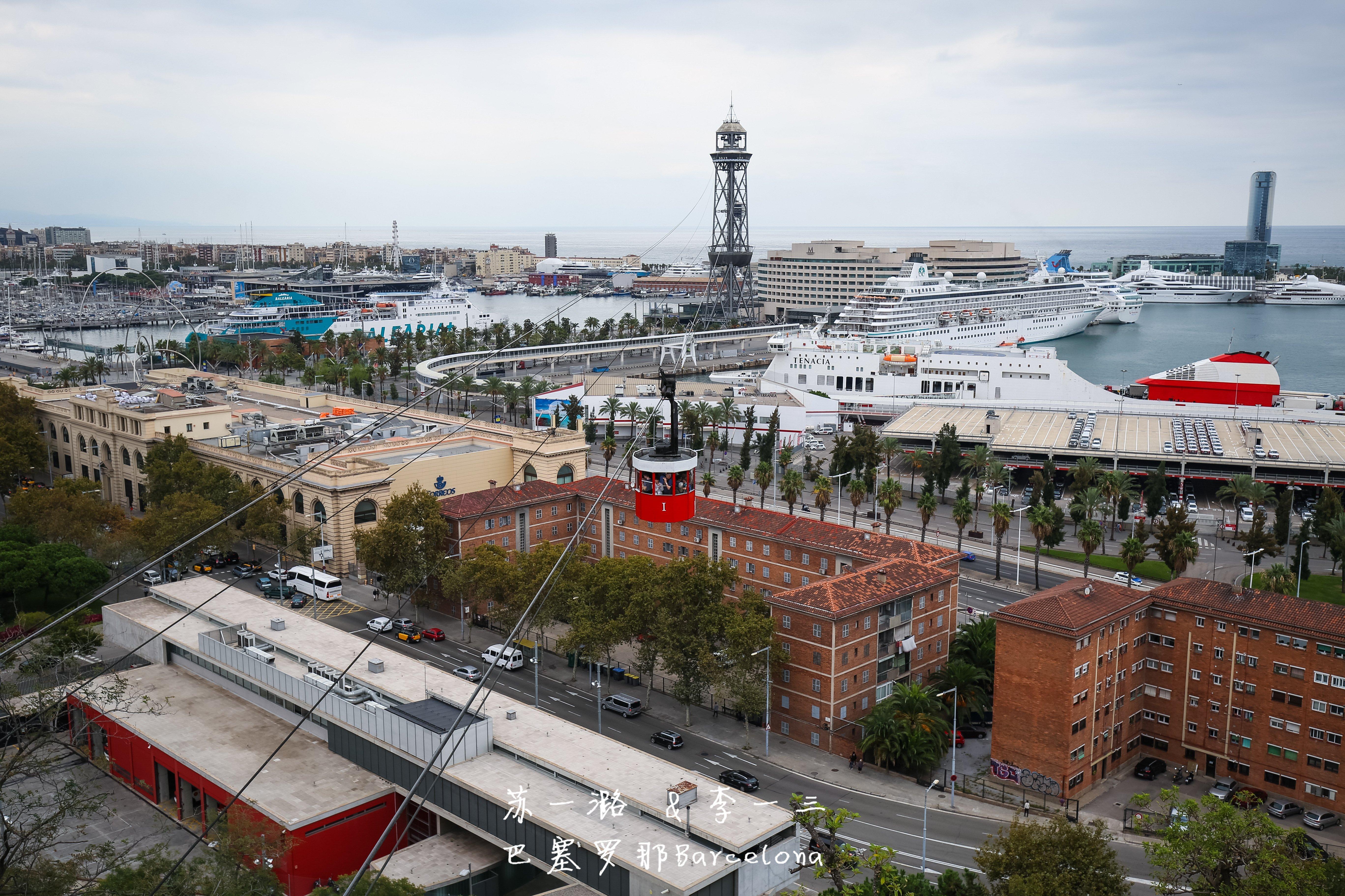 【西班牙】悠闲之城塞维利亚与高迪之城巴塞罗那