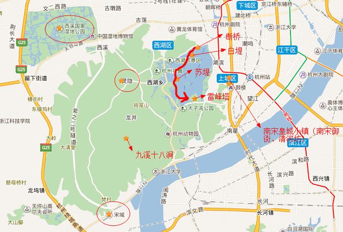 你的别墅情,我的曲阜梦杭州西湖,南宋西溪小镇,九溪,皇城之旅江南二手房万佳烟雨图片