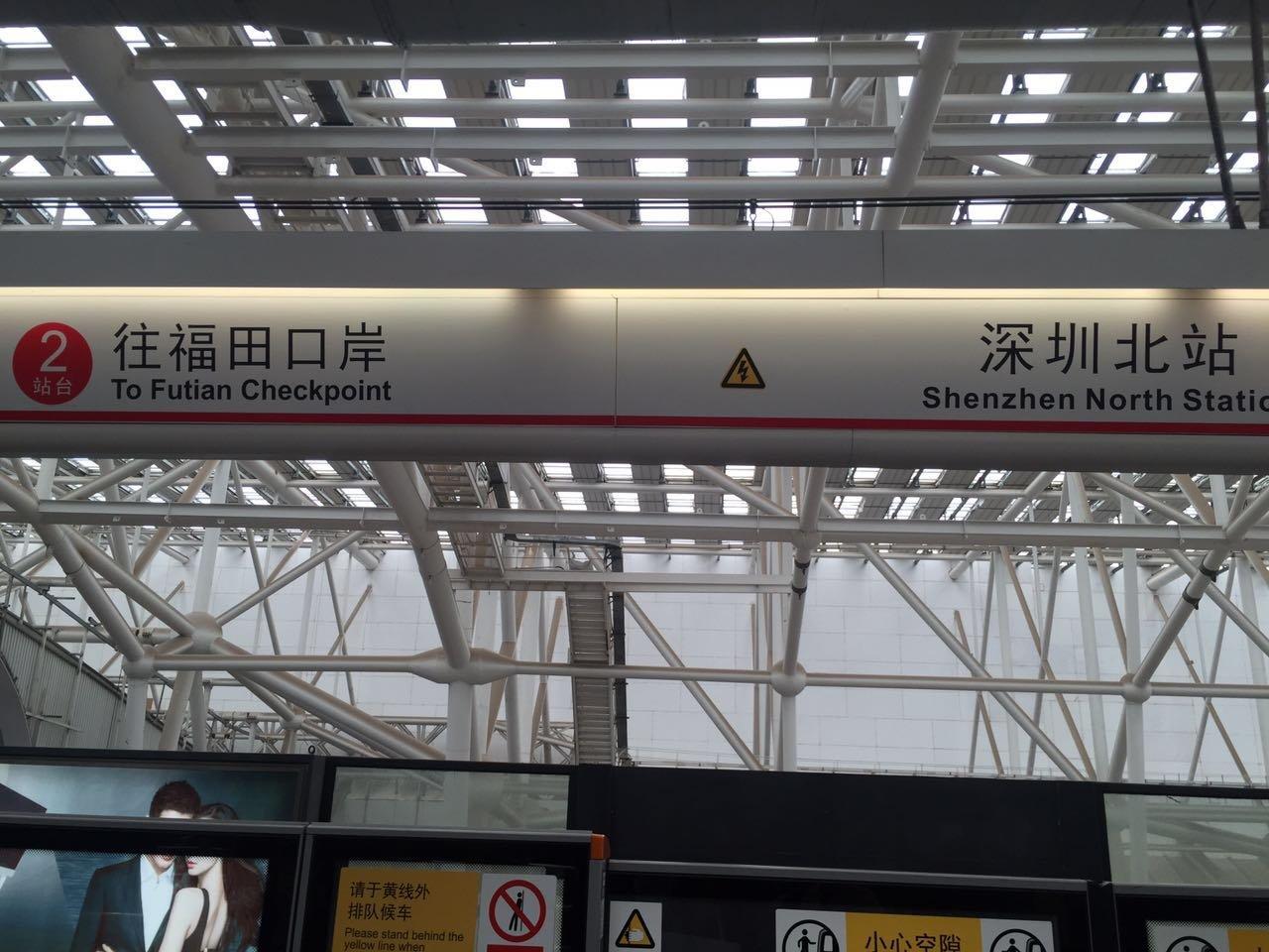 香港澳门特色景点_香港、澳门4日游-香港旅游攻略-游记-去哪儿攻略