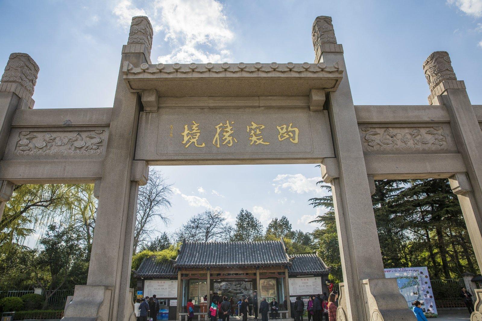 2018趵突泉景区游玩攻略,.尤其是有些泉眼里面放养.