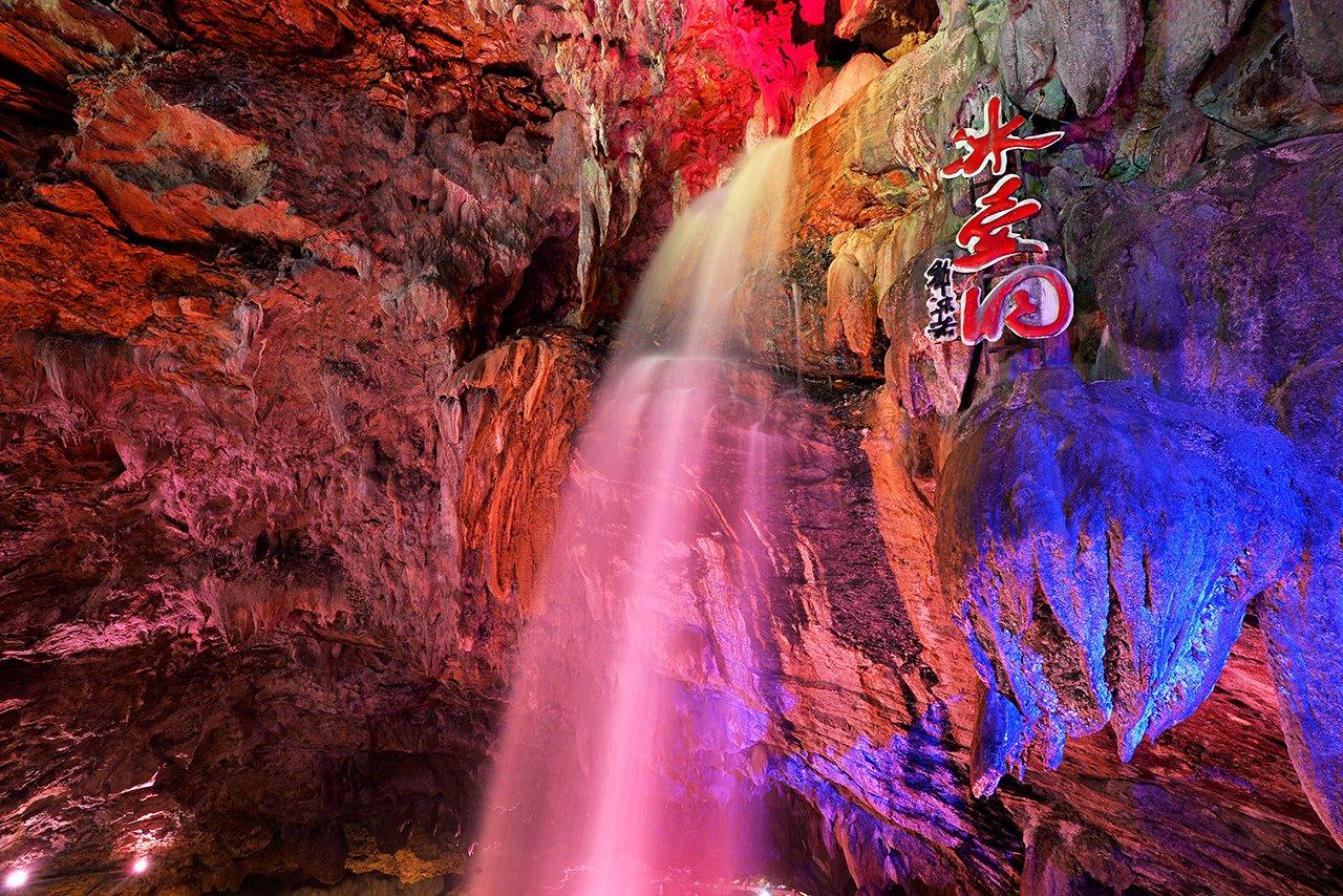 洞内的攻略轰隆隆从十多米高的洞顶倾泻而下,瀑布清丽透亮.手游永恒之剑水色图片
