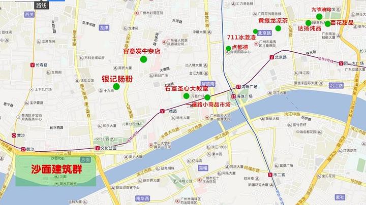附送一张广州美食地图
