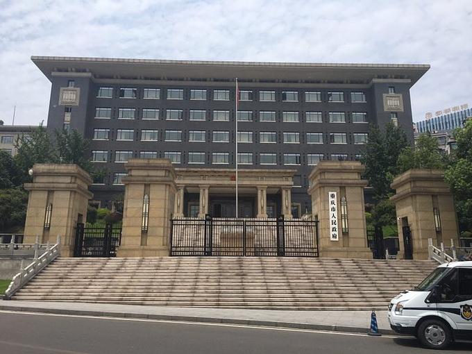 重庆人民政府~就在博物馆隔壁呢,但是貌似不开放哒,在门口拍下照