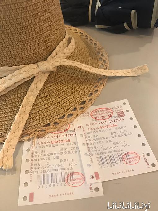阳江粤运汽车站图片