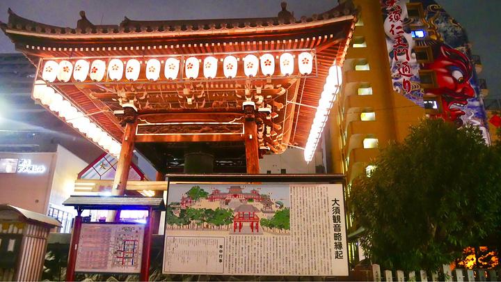 .宫附近,没想到的是结束热田神宫的游戏后发现lolid的美食参观图片