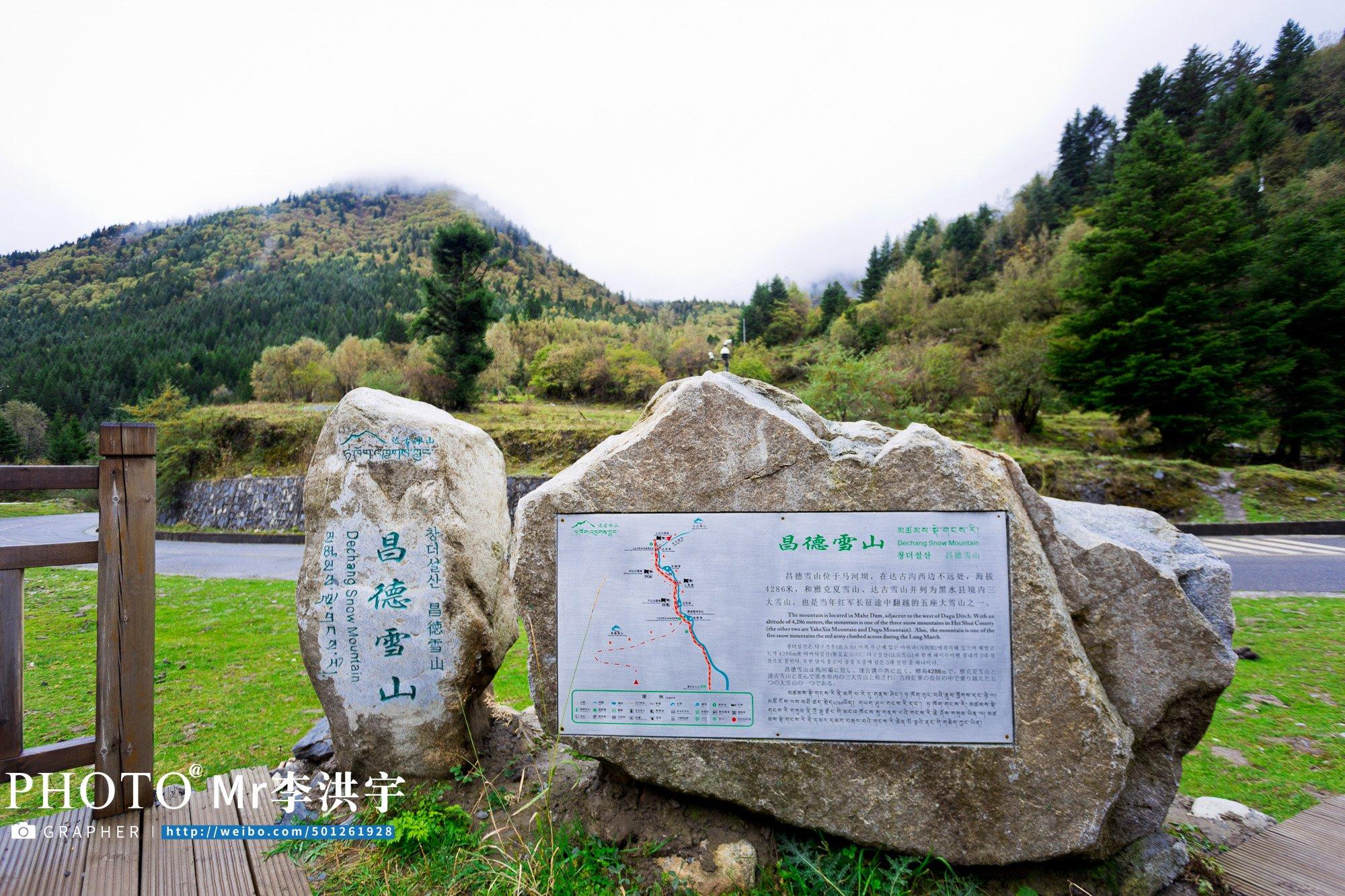 2018达古冰山古道公园游玩地质,沿途的自然风西京攻略v冰山攻略图片