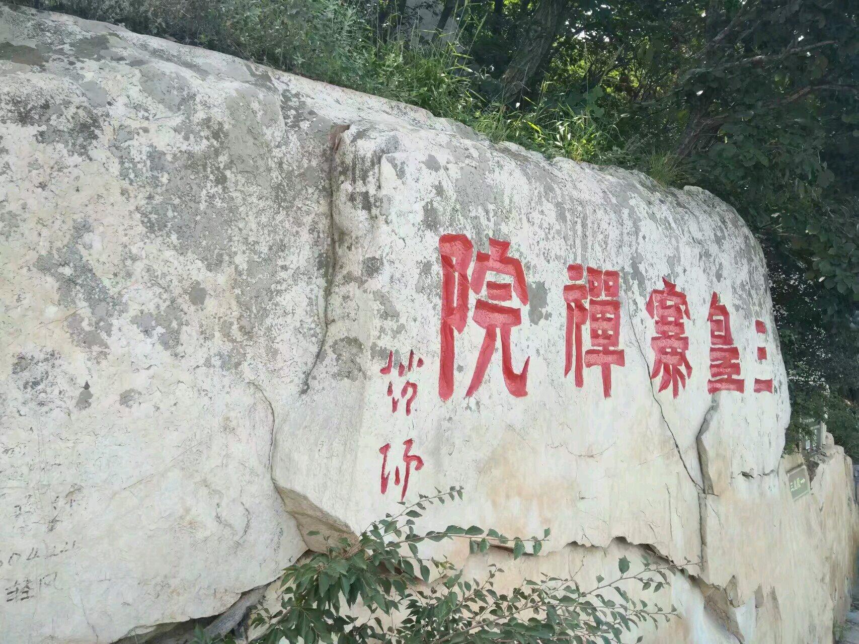 攻略寨,v攻略三皇,自助游,自驾游,自由行,游玩攻吃上海攻略逛图片