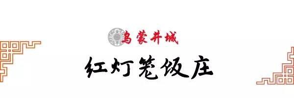(大方攻略攻略)贵州这里的豆腐出了名的让人欲三亚省钱v攻略美食自助游图片