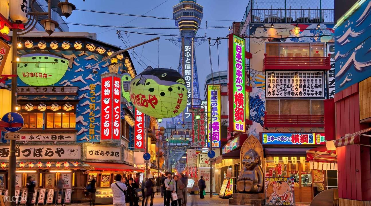 去大阪,千万别住心斋桥(大阪超详细交通住宿酒店购物美食指南)