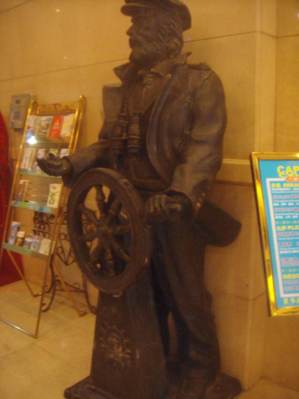 上海/老船长