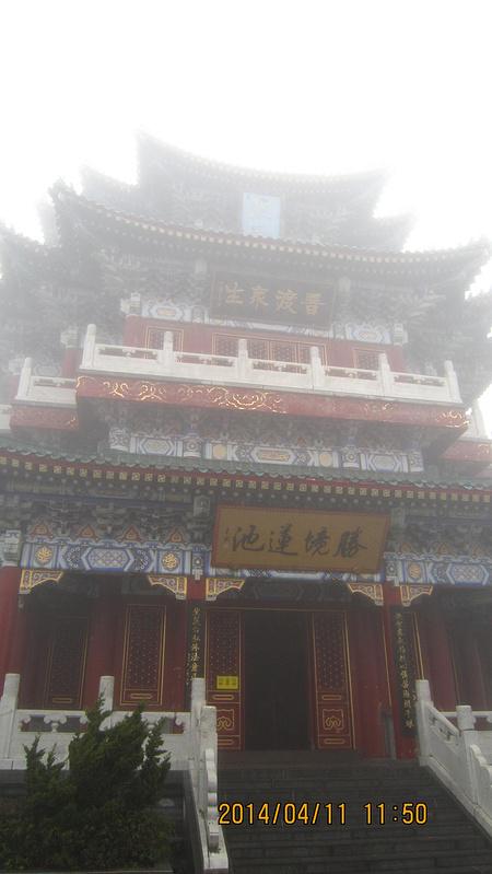 遗迹自驾玩湘西--张家界、长沙、湘_张家界旅密室逃脱16攻略神殿边境迷城芭芭深度图片
