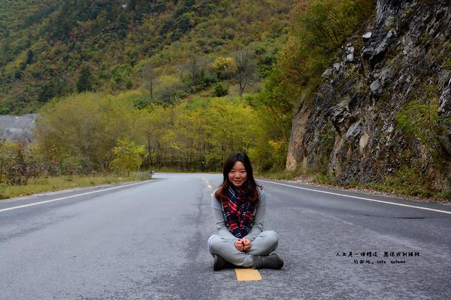 迟到的九寨沟太原北之行_川西旅游攻略郭亮村阿坝攻略到旅游图片