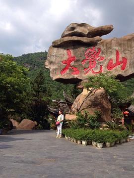 抚州仙盖山野生动物园