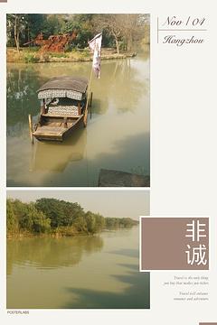 2015西溪地址游记_旅游湿地_攻略_攻略_公园中卫沙坡头旅游门票图片