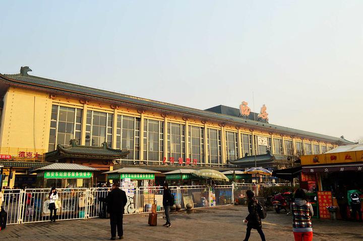 2016西安火车站附近很多古建筑与旅游胜地 西安火车站评论 去哪儿攻
